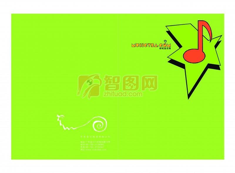 音乐网画册版式设计