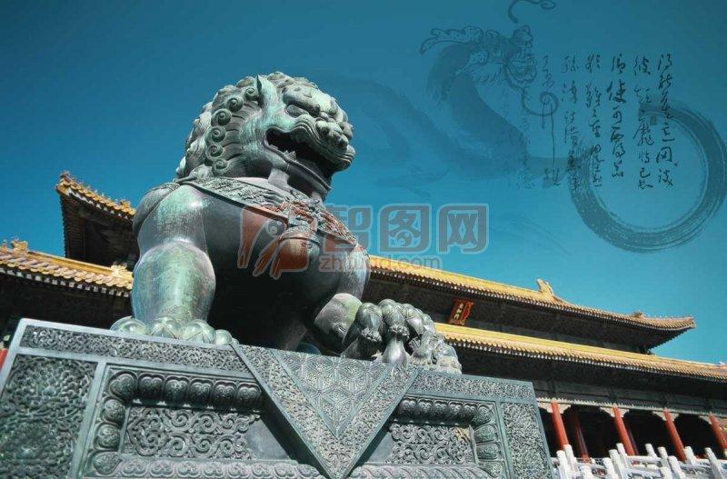 中国风情画册版式