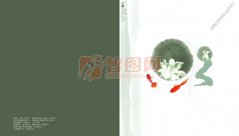 深绿色画册版式