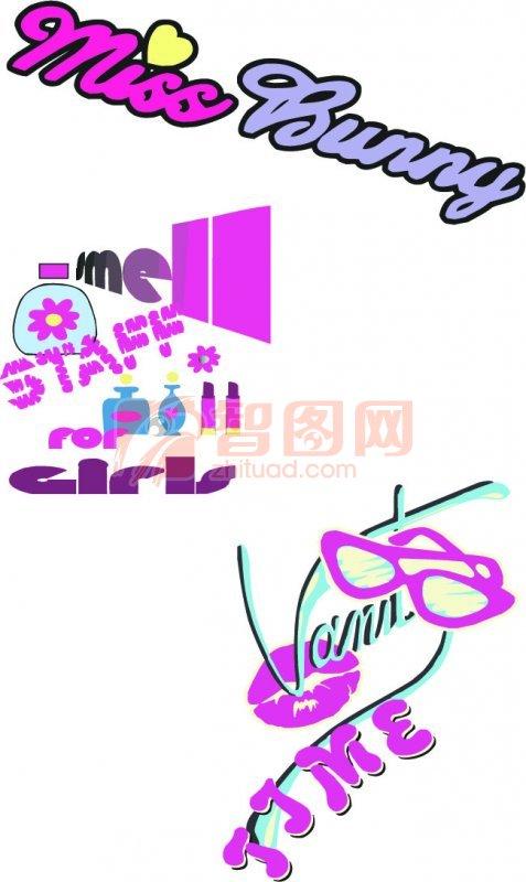字母元素 粉色眼镜 矢量花纹设计 好看花纹 花纹设计 花纹设计素材