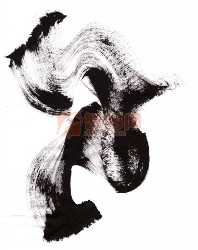 素材 水墨/关键词:枯笔水墨素材水墨水墨绘画美术水墨毛笔画书法中国传统...