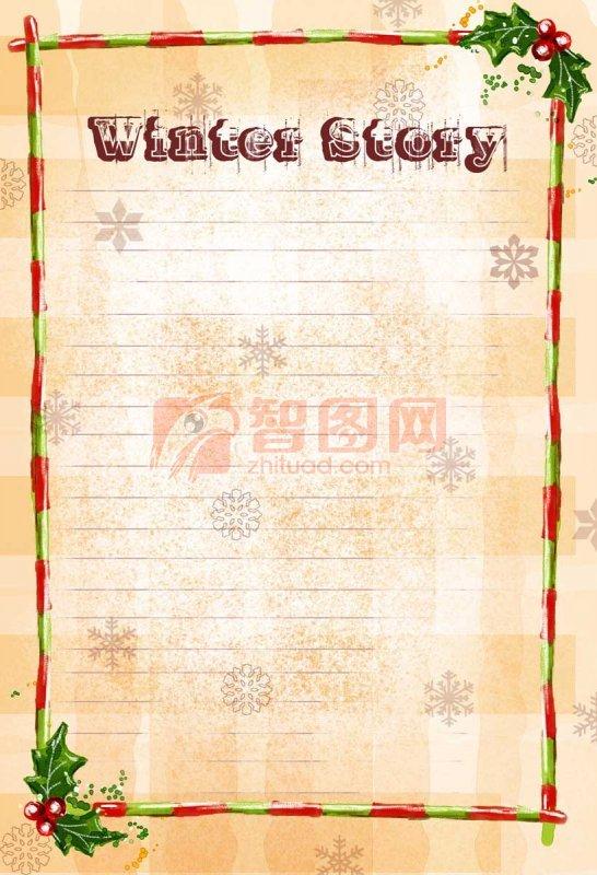 圣诞节067-009