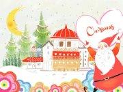 圣诞节067-013