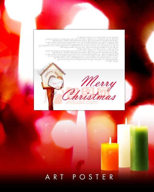 ps分层专区 节日素材 圣诞节  关键词: 温馨浪漫圣诞节卡片素材 烛光