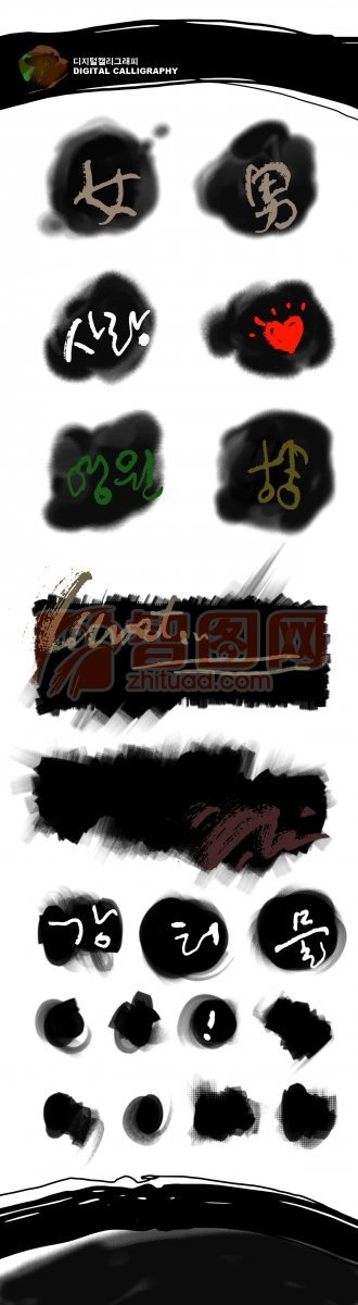 墨水花紋設計