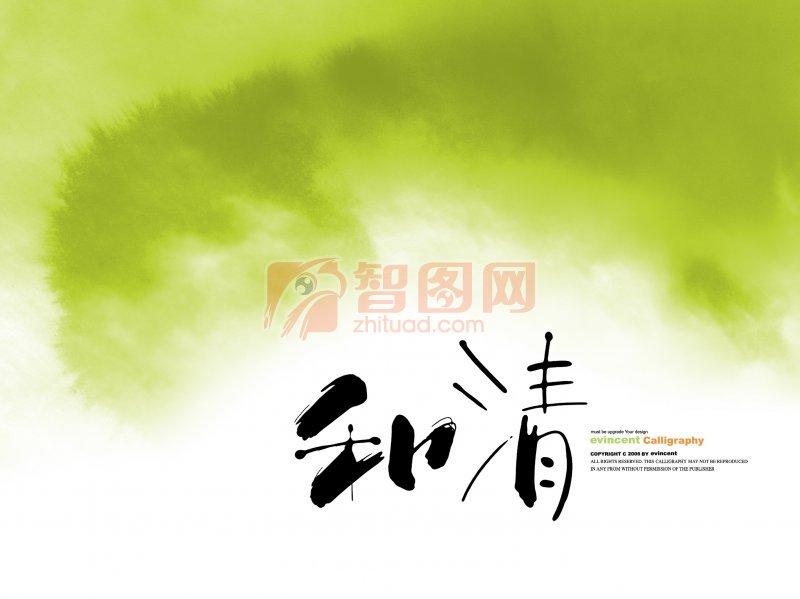 绿色背景花纹
