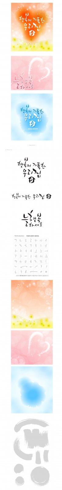 笔刷设计应用