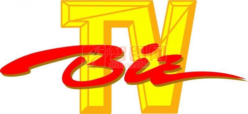 黄色字母素材
