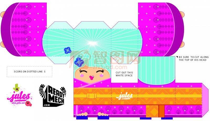 粉色包装盒设计
