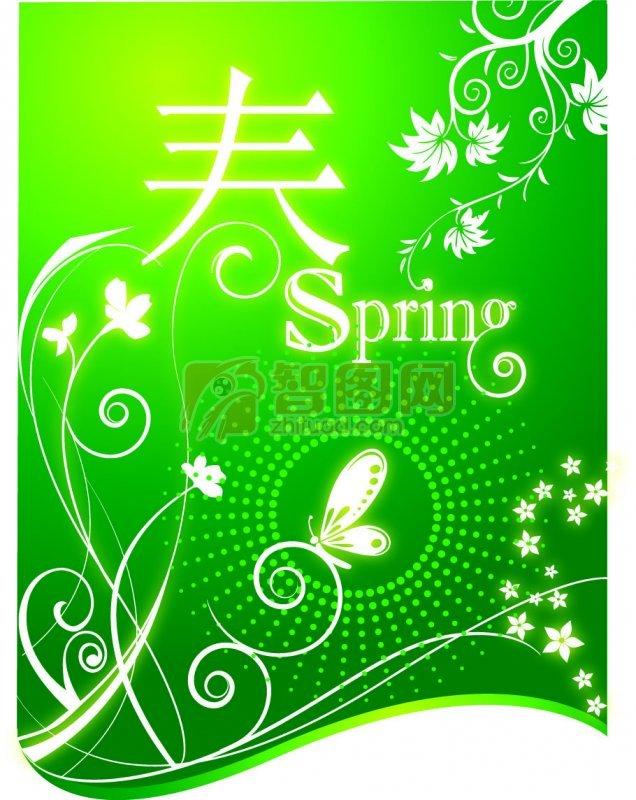 spring 绿色 翠绿色背景 绿色风景图 绿色边框素材 蝴蝶 花纹 素雅