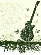 吉他式花纹