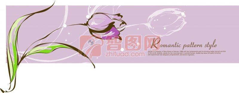 郁金香花纹