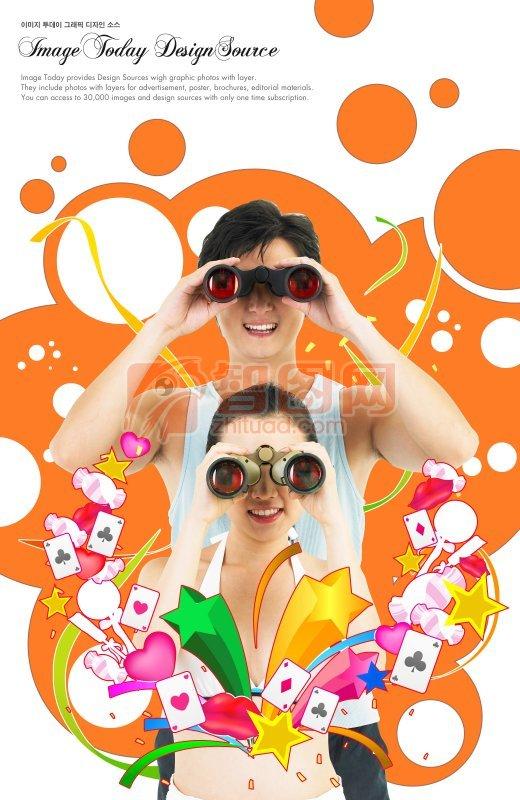 关键词: 恋人元素 望远镜 橘黄色素材 五色花纹 扑克牌 人物设计