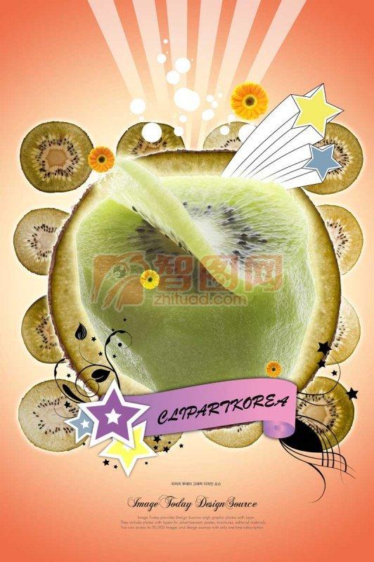 獼猴桃設計