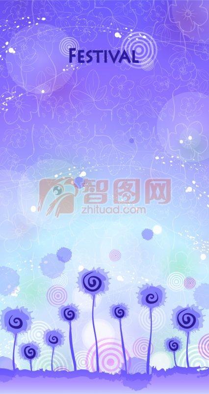 藍色調花紋