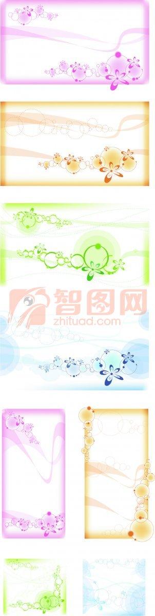 【psd】花纹边框设计_图片编号:201102180842255423_智图网_www.zhituad.com