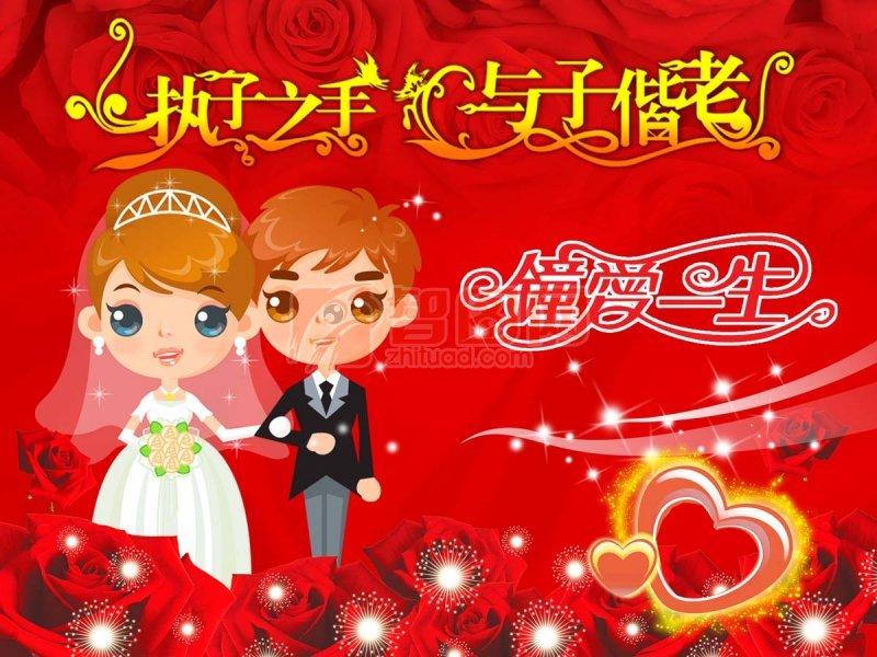 红色婚纱展板