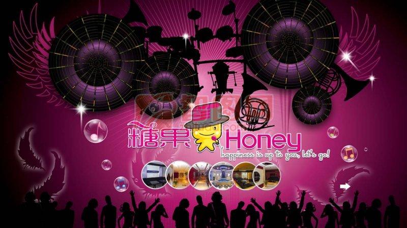 糖果音乐海报设计