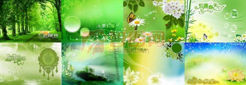 风景海报设计