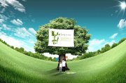 环保公益爱护地球海报