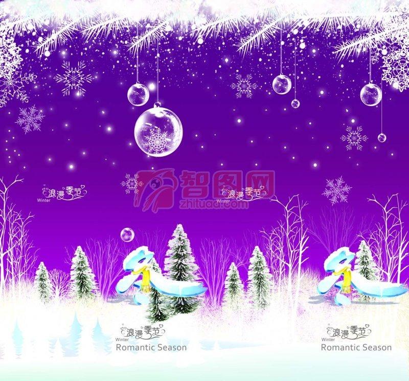 首页 ps分层专区 广告设计 海报设计  关键词: 冬季海报 冬季海报素材