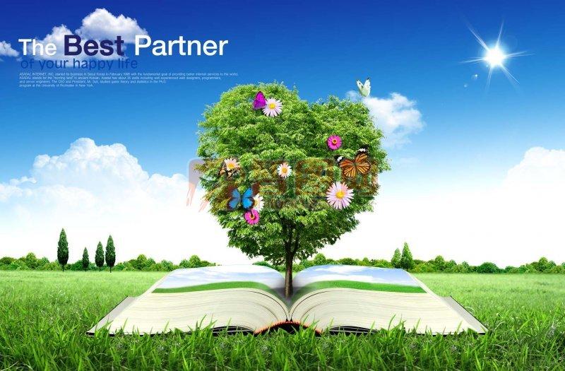 公益绿色地球海报