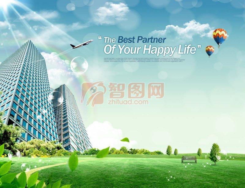 房地产建筑海报设计
