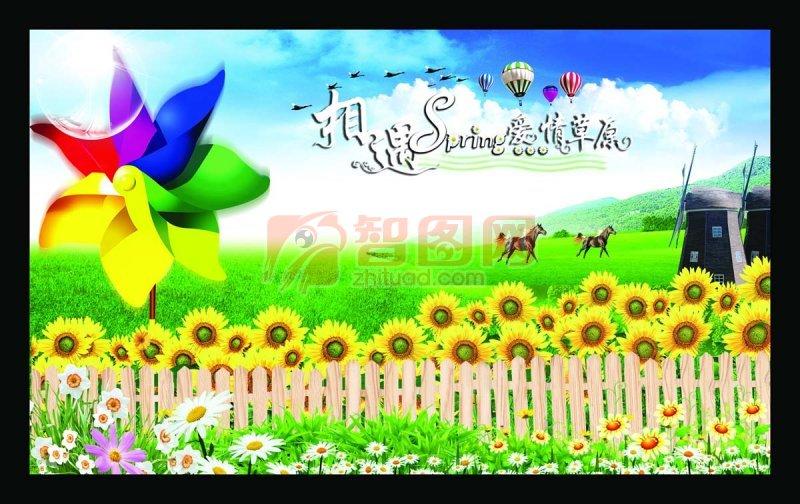 草原风景海报