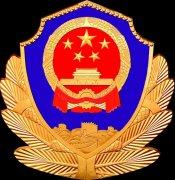 警微 警察标识标志图标