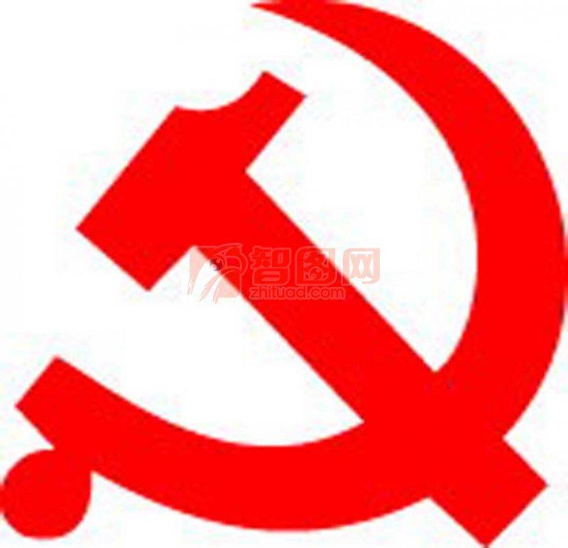高清党徽标识
