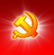 党旗党徽标识