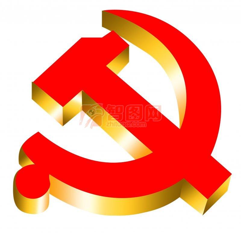 立體黨徽標識