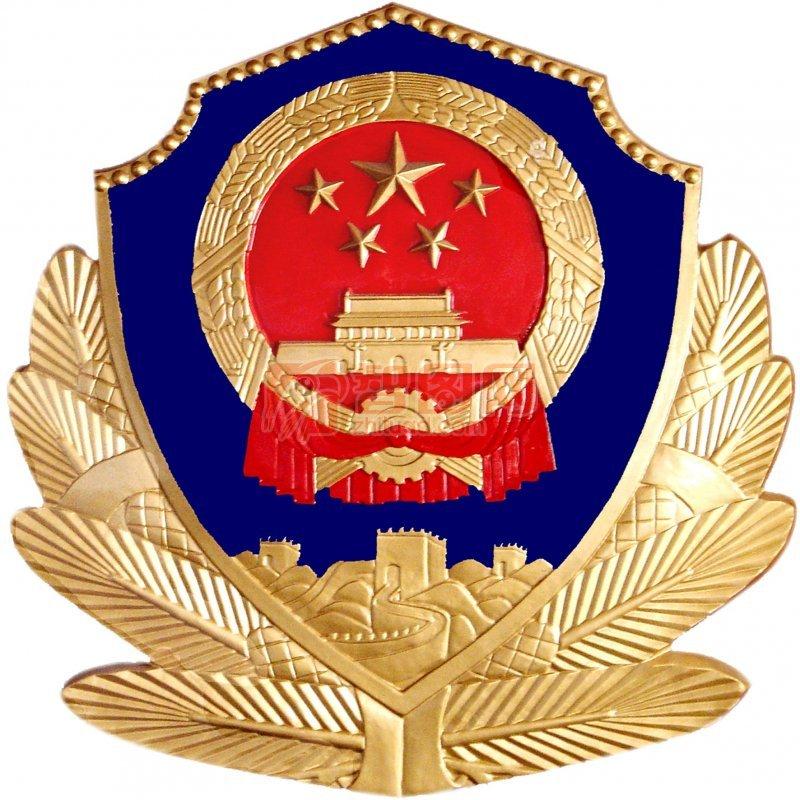 高清警徽标识