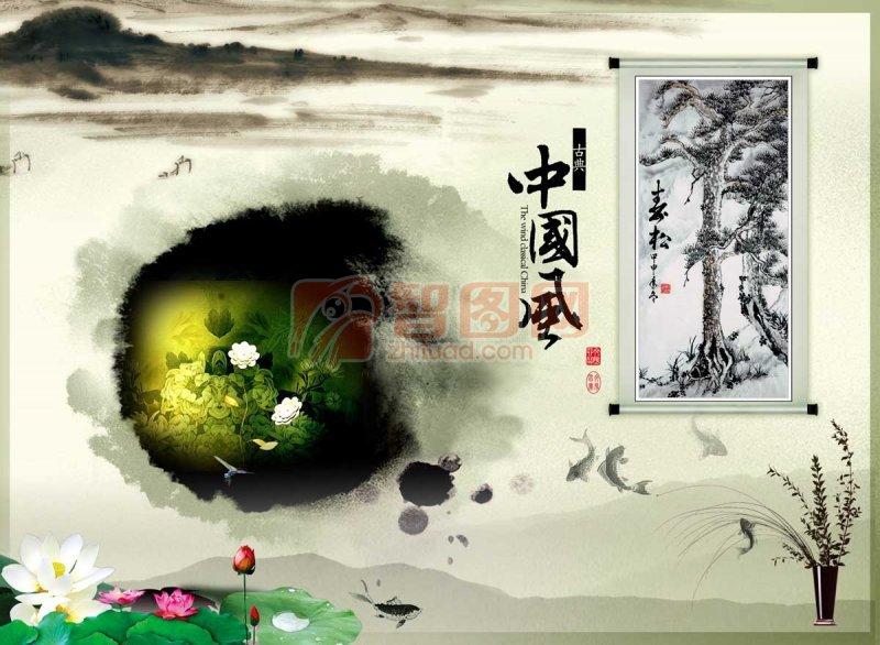 中国风 水墨 水墨画