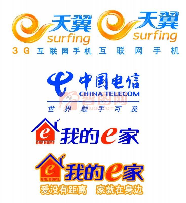 中国电信天翼