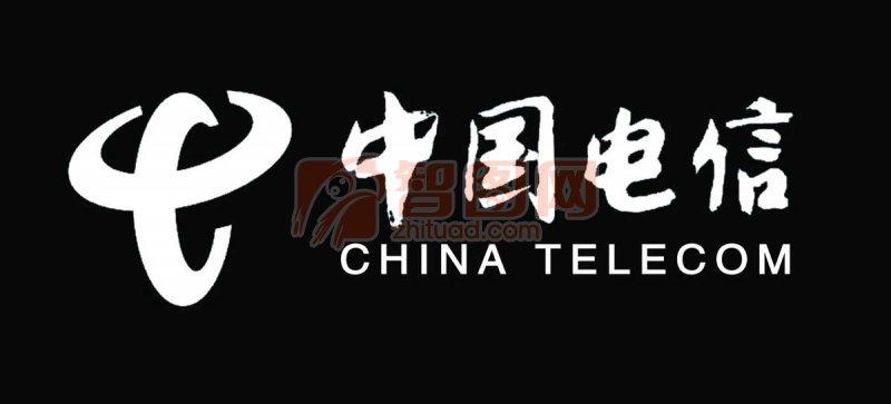 高清中国电信标识