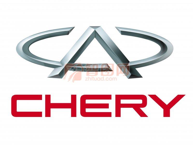 CHERY汽车标识