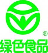 绿色食品标识