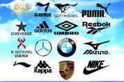 品牌服装标识