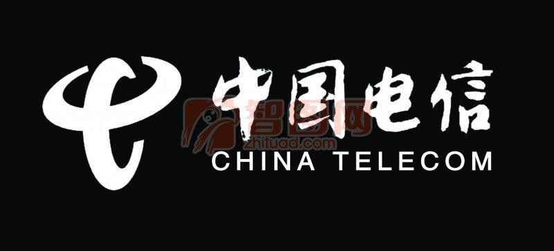 中國電信標志