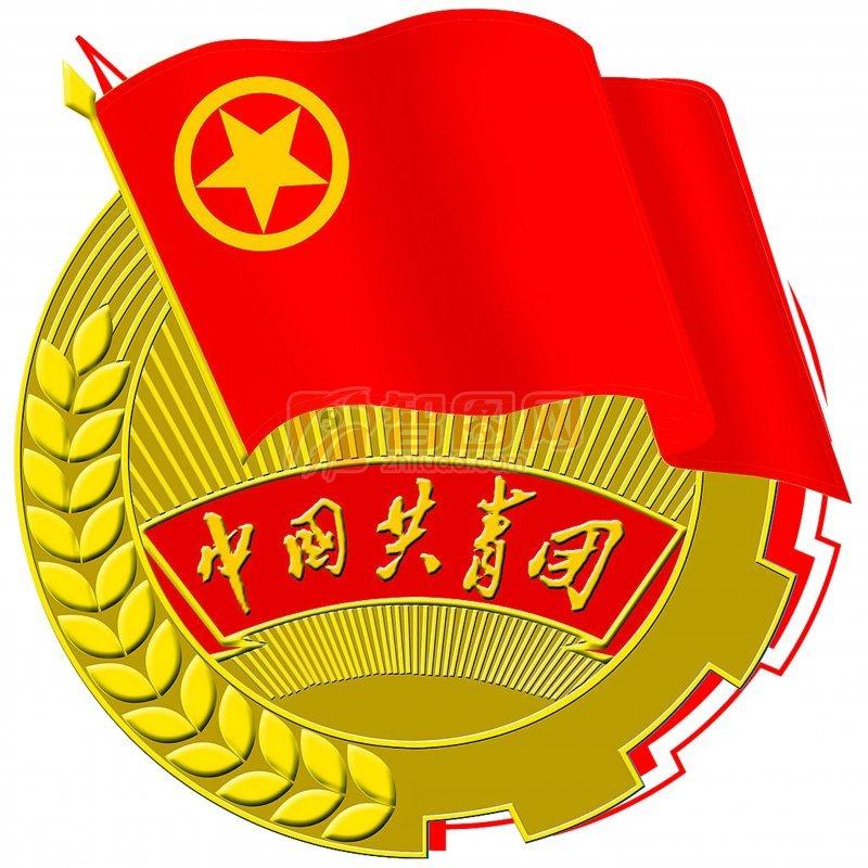 中国共青团团徽标识