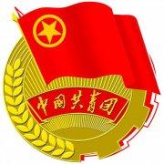 中國共青團團徽標識