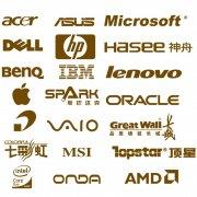 电脑标志全集