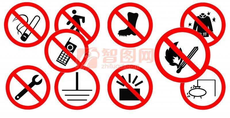 禁止標識LOGO