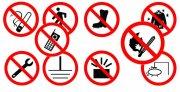 禁止标识LOGO
