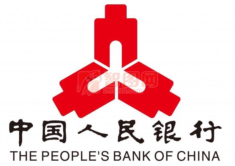 中国人民银行标识