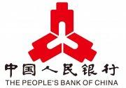 中國人民銀行標識