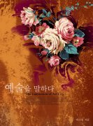 油画元素花朵