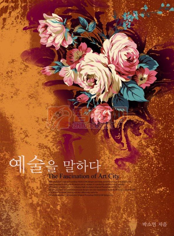 油畫元素花朵