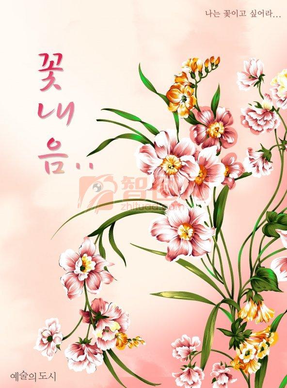 韓國風素材